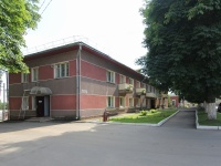 гостиница Толочин