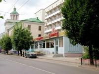 Амакс Премьер отель Бобруйск