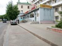 отель Амакс Премьер отель Бобруйск - Парковка