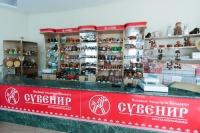 гостиничный комплекс Над Припятью - Сувенирный киоск