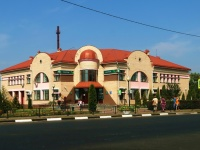 гостиница Друть
