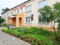 hotel Sozh Krichev