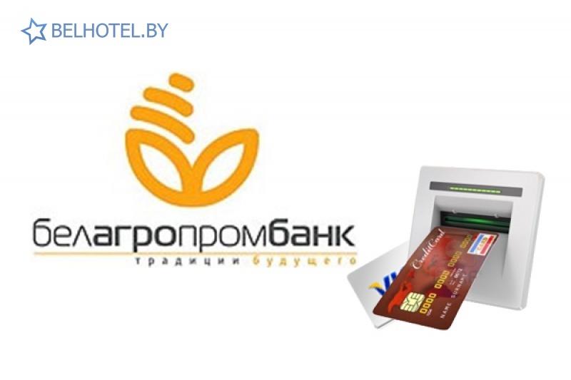 Гостиницы Белоруссии Беларуси - гостиница Сож - Банкомат
