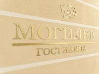 hotel Mogilev