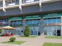 гостиница Могилев - Магазин