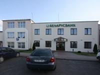 hotel Voronovo - Parking