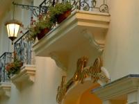 отель Кронон Парк Отель