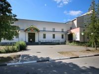 гостиничный комплекс Сергуч - Магазин