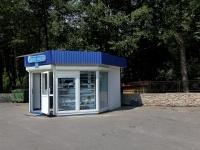 гостиничный комплекс Каменюки - Газетный киоск