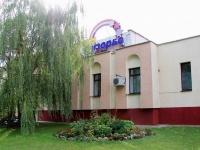 гостиница Сузорье
