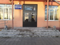 гостиница Ольса