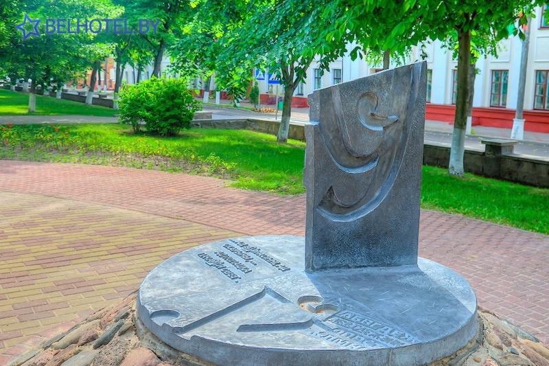 Гостиницы Белоруссии Беларуси - гостиничный комплекс Славянский - Окрестные пейзажи