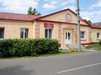 гостиница Дисна