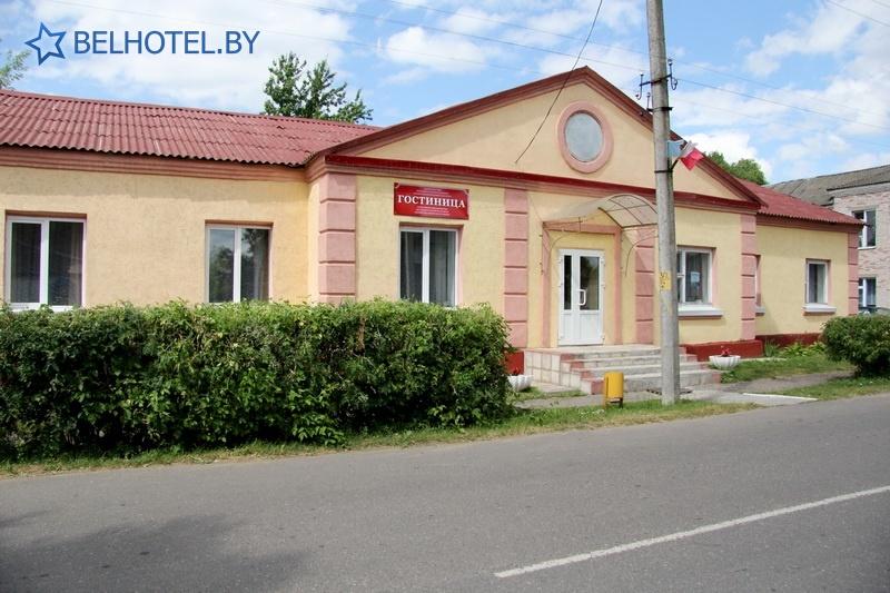 Гостиницы Белоруссии Беларуси - гостиница Дисна - Внешний вид