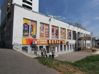 гостиница Витебск - Казино