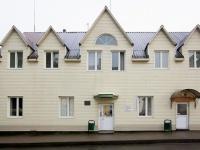 гостиница Панский дом
