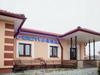 гостиница Скидель