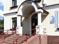 гостиница Дядя Ваня - Парикмахерская