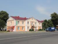 гостиница Ясельда