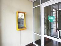 hotel Yubileynaya Luninets - Self-service terminal