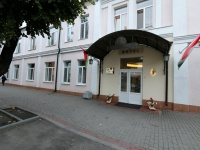 гостиница Молодёжная