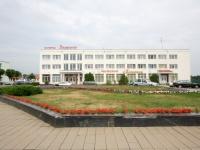 гостиница Березинa
