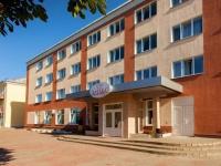 hotel Amaks City