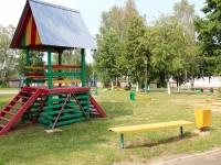 гостиница Боримак - Детская площадка