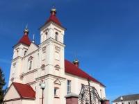 гостиница Клецк