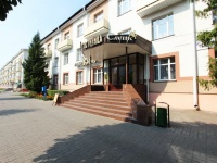 гостиница Слуцк