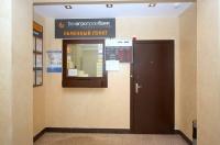 hotel complex Westa - Currency exchange