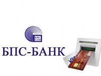 гасцініца Орша - Банкамат