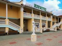hotel complex Izumrud Krugloe