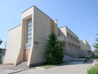 Учреждения Брестский облспортклуб ФПБ