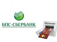 гасцініца Энергія - Банкамат
