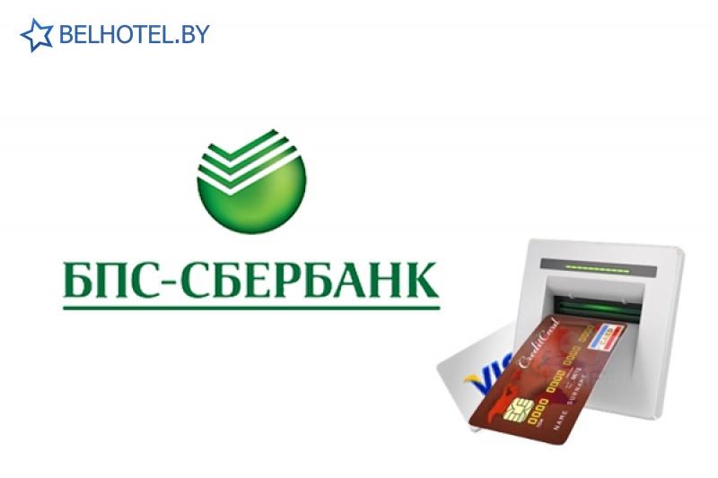 Гостиницы Белоруссии Беларуси - гостиница Энергия - Банкомат