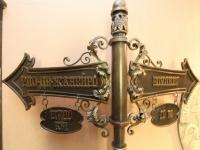 гостиница Золотой теленок
