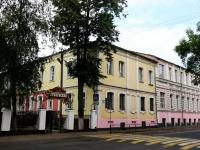 Губернская