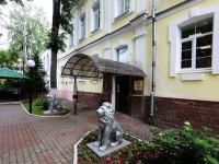 гасцініца Губернская