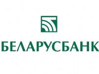 гостиница Свислочь-Сервис - Обмен валюты