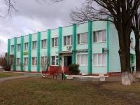 гостиница Свислочь-Сервис