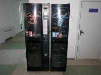 гостиница Общежитие Белдорстрой - Кофейный автомат