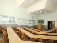 гостиница Общежитие Белдорстрой - Конференц-зал