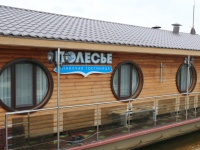 плавучая гостиница Полесье