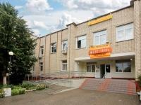 hotel complex Svitanak