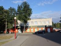 hotel Centralnaya Berezovka