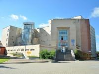 гостиница Раница