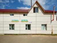 hotel Lepel
