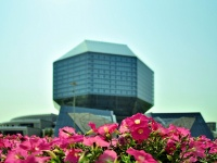 гостиничный комплекс ОАО Газпром трансгаз Беларусь