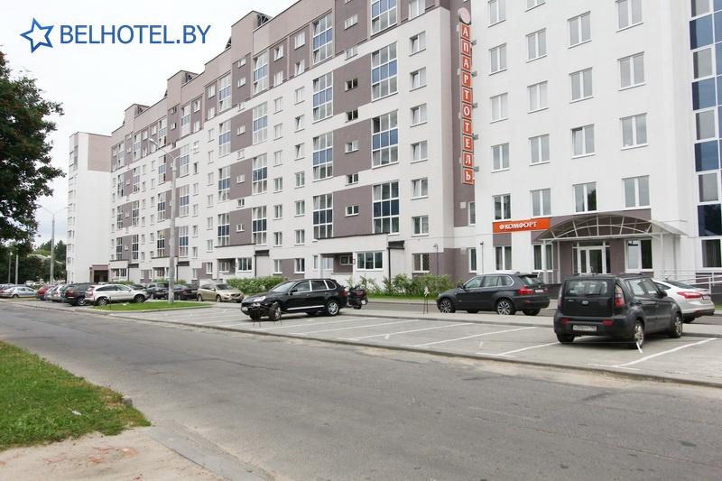 Гасцініцы Беларусі - комплекс апартаментаў Comfort - Паркоўка